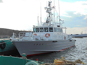 fishery patrol vessel for sale